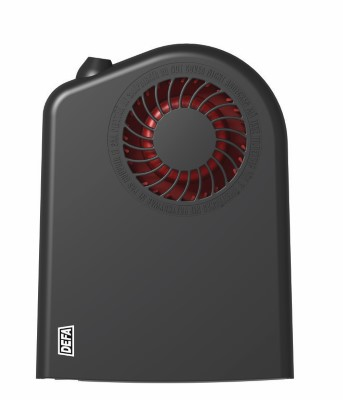 kupevarmare-1200-watt